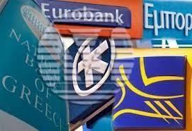 Τράπεζες warrants