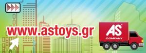 AS Company2