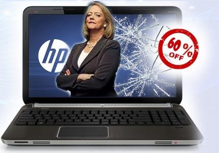Ελκυστική η μετοχή της Hewlett-Packard