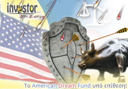 Το American Dream Fund υπό επίθεση!