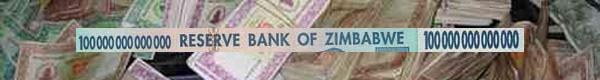 Πληθωρισμός - Ζιμπάμπουε