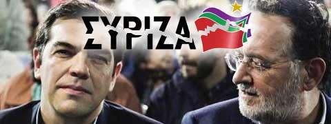 Διάσπαση Συριζα
